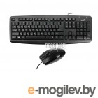 Genius KM-100X / USB / Wired / (KB-110X + DX-100X) / Black