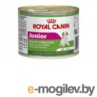 корма ROYAL CANIN Junior 195g для щенков 777002
