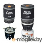 Kovea Alpin Pot WIDE KB-0703W