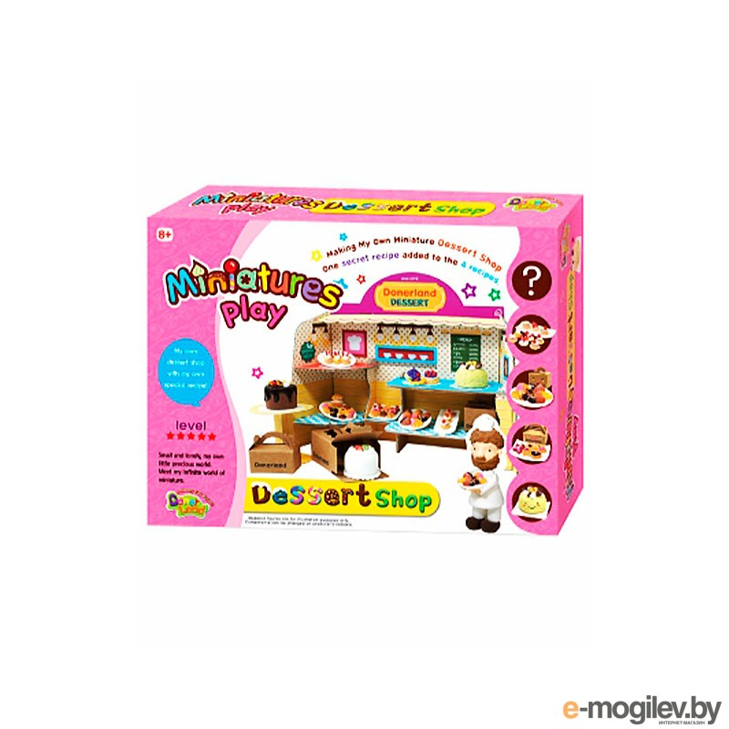 Donerland Miniature Play Desert Shop NA15012