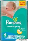 Pampers Active Baby 4 Maxi 76шт