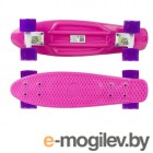 Maxcity MC Plastic Board small Pink