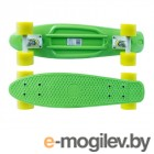 Maxcity MC Plastic Board small Green