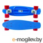 Maxcity MC Plastic Board small Blue