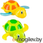 Happy Baby Swimming Turtles 331843