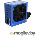 Блок питания Crown CM-PS500W Smart (BLUE)