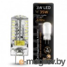 Gauss LED GY6.35 AC150-265V 3W 2700K 107719103