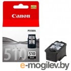 CANON PG-510 black 9ml 2970B007AA