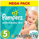 Pampers Active Baby-Dry 5 Junior 110шт