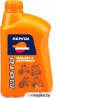 Антифриз  MOTO COOLANT & ANTIFREEZE, 1 л Repsol  RP714W51