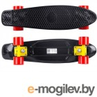 Maxcity MC Plastic Board Small Black