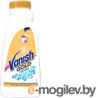 Пятновыводитель Vanish Gold Oxi Action Кристальная белизна для белых тканей (450мл)