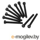 CAP HEAD SCREW M4x35mm (10pcs).