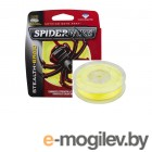 SpiderWire Stealth 137m 0.38mm Yellow 0051760
