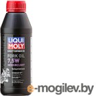 Вилочное масло Liqui Moly Motorbike Fork Oil 7.5W Medium/Light / 3099 (500мл)