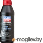 Вилочное масло Liqui Moly Motorbike Fork Oil 10W Medium / 1506 (500мл)