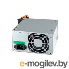 Exegate ATX-AB350, 350W, 80mm fan (EX219182RUS)