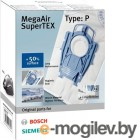 Пылесборники Bosch BBZ41FP MegaAir SuperTEX