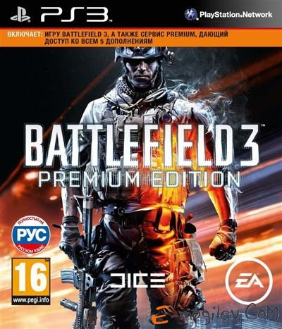 Battlefield 3. Premium Edition (PS3)