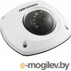 Hikvision DS-2CD2542FWD-IWS (4 MM) цветная