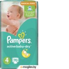 Pampers Active Baby 4 Maxi Jumbo Pack 7-14кг, 70шт