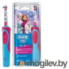 Oral-B Frozen Vitality Kids голубой